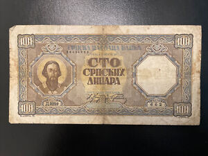 Serbia 100 Dinara Banknote 1943 WW2 Old Lot 34