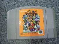 Nintendo 64 Mario Party 3 Japan N64 F/S