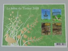 France 2010 bloc 130 neuf luxe ** BF 130 cote 45 euros jardins de france flore