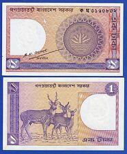 BANGLADESH - 1 TAKA - Bank Note - P-6 Ba6- 1989- UNC signed MK Anwar