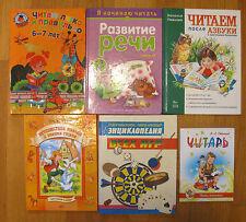 LOT 6 Kids Books Russian Language Learn to Read Развитие речи Нильс Лагерлеф