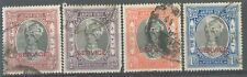 "India, 1936, Jaipur State, ""SERVICE"" red overprint, used"