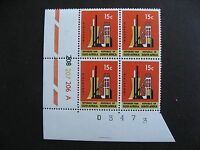 SOUTH AFRICA Sc 339 block 2 MNH 2 MH, check them out!