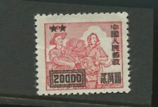 PR China 1950 SC2 East China Harvesters & Ox surcharged, MNH original guaranteed
