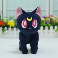 Sailor Moon LUNA Ichiban Kuji Pretty Treasures Japan Pillow Plush Doll Toy Gift