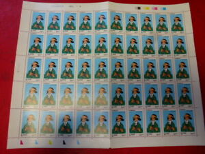 stamp planche 50 timbres France neuf n° 4052 les voyages de Tintin / Tournesol