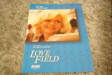 """LOVE FIELD 1992 Oscar ad Michelle Pfeiffer as Louise Irene """"Lurene"""" Hallett"""