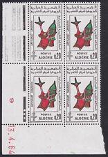 ALGERIE N°405** Artisanat Bloc Coin Daté 1964, ALGERIA Corner-Dated Block MNH