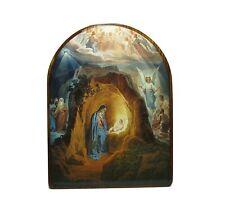 Orthodox Russian icon Nativity of Jesus Christmas, birth of Jesus. Gift