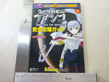 NADESICO MISSION Game Guide Japan Book DreamCast MW *