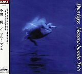 IMADA Masaru TRIO - Blue eyes - CD Album