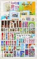 HUNGARY - 1979. Complete year set of 70 stamps and 6 s/s - MNH