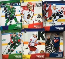 2017-18 KHL SeReal trading cards collection 10 season set full base 405 cards