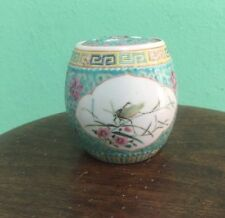 Chinese Antique Porcelain Tea Jar
