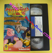 film VHS DRAGON BALL DRAGONBALL Z 1 saga di majinbu 2002 DEAGOSTINI (F93) no dvd