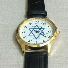 Hebrew Numbers Gold Round Men's Watch Has Blue Star of David Dial on Black Band!