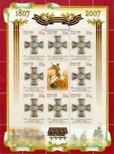 Russia 2007,Miniature Sheet Order of St.George 200th Anniv,Scott # 7015,XF MNH**