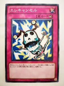 YU-GI-OH A42 carte card japanese japan Konami game Wattcancel PHSW-JP073