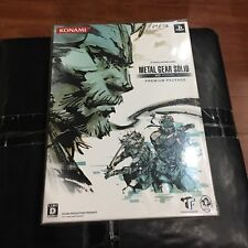 Metal Gear Solid HD Collection Premium Package | PS3 | Japan | NEW | Kojima
