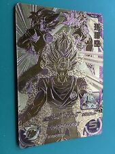 Super Dragon Ball Z Heroes Promo Card Son Goku God PBS-02 FREE SHIPPING NEW/GOLD