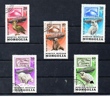 Mongolia Sello sobre sello año 1981 (AR-43)