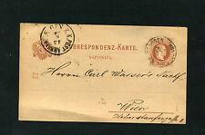 Österreich P30b   Post Ambulance Stempel  1883     (BA-7)