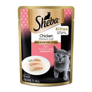 Sheba Rich Premium Kitten (2-12 Months) Fine Chicken Loaf Wet Cat Food - 70 gm