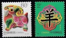 China postfris 2003 MNH 3416-3417 - Jaar van het Schaap