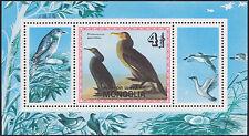 MONGOLIE BLOC N°111** Bf Oiseaux TB, 1985 MONGOLIA Birds SHEET MNH