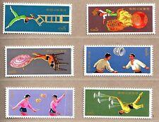 China 1974 T2 Acrobatics MNH Stamps - Sport