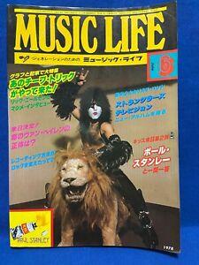 Music Life Jun 1978 Kiss Cheap Trick Scorpions Queen Heart Japan Magazine Book