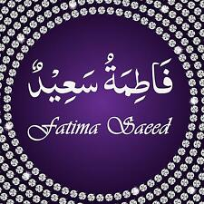 Islamic Personalised Arabic Name Canvas Diamond Design Background!!! Calligraphy