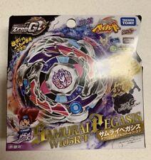 Takara Tomy Zero-G Samurai Pegasis Pegasus BBG26 W105R2F + LAUNCHER Authentic