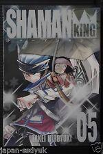 JAPAN Hiroyuki Takei manga: Shaman King Kanzenban vol.5