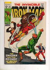 Iron Man #15 NM- 9.2/9.0 BEAUTY! Last 12c Iss 1969! WHITE PAGES & COVER! Unicorn