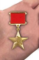 Medal Star Hero Of Socialist Labor LENIN COMMUNISM RED ARMY MILITARY
