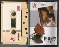 Hong Kong Anita Mui 梅艷芳 梅艳芳 Rare Malison Malaysia Cassette CS781