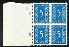 NED. INDIE,  NR. 367 P MET 3 EX. 367 IN BLOK VAN 4, POSTFRIS RANDBLOK  Zi921