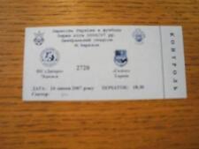 24/07/2007 Ticket: Dnipro Cherkasy v Helios. No obvious faults, unless descripti