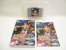 LODE RUNNER 3D 3-D 3 D Item REF/bcc Nintendo 64 Bampresto JAPAN Game n64