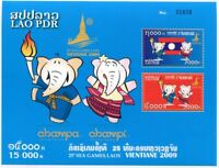 LAOS STAMP 2010 25th SEA GAMES VIENTIANE S/S SHEET