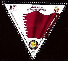 Qatar 2006 ** Mi.1292 GCC Flaggen Flags