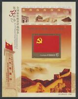 China 2012 32th Best Stamps Popularity Poll S/S 最佳郵票