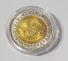 CAPSULED NEW EGYPT 1 POUND COIN OF *THE NEW SUEZ CANAL* UNC