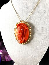 1960'S KENNETH J. LANE GOLD-TONE CORAL ACRYLIC DIMENSIONAL CAMEO BROOCH PENDANT