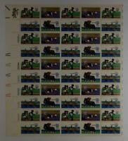 US SCOTT 1791  - 1794 PANE OF 50 1980 OLYMPIC STAMPS 15 CENT FACE MNH