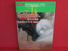 Castlevania: Aria of Sorrow Official Strategy Guide Book / GBA