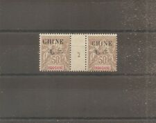 TIMBRE CHINE CHINA BUREAUX FRANCAIS 1902 N°59 NEUF** MNH PAIRE MILLESIME