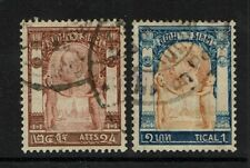 Thailand Sc# 104 and 105, Used, 104 very small side crease, see notes - S4906