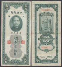 China 20 Custom Gold Units Yuan 1930 (VF) Condition Banknote P-328